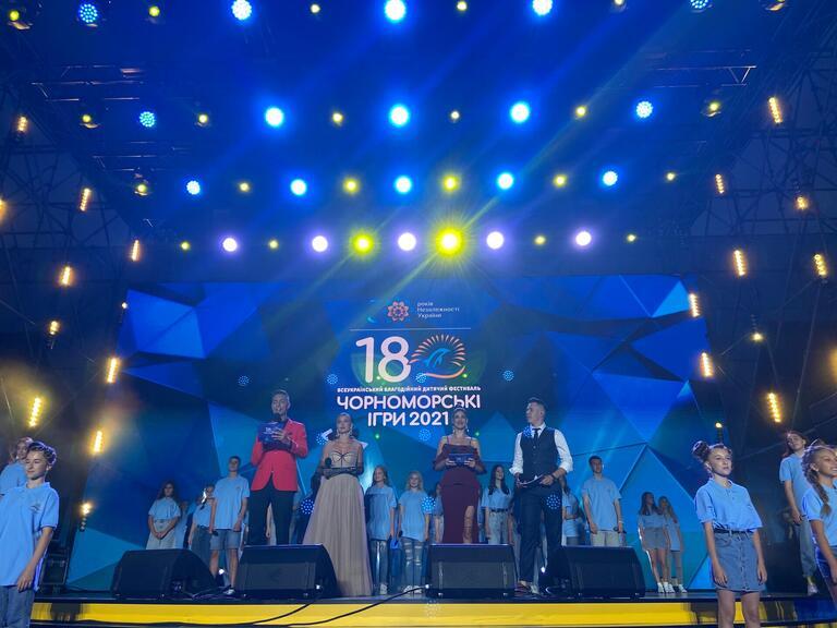 «Чорноморські ігри-2021»: у Скадовську стартував 18-й Всеукраїнський Благодійний Дитячий Фестиваль (ВІДЕО)