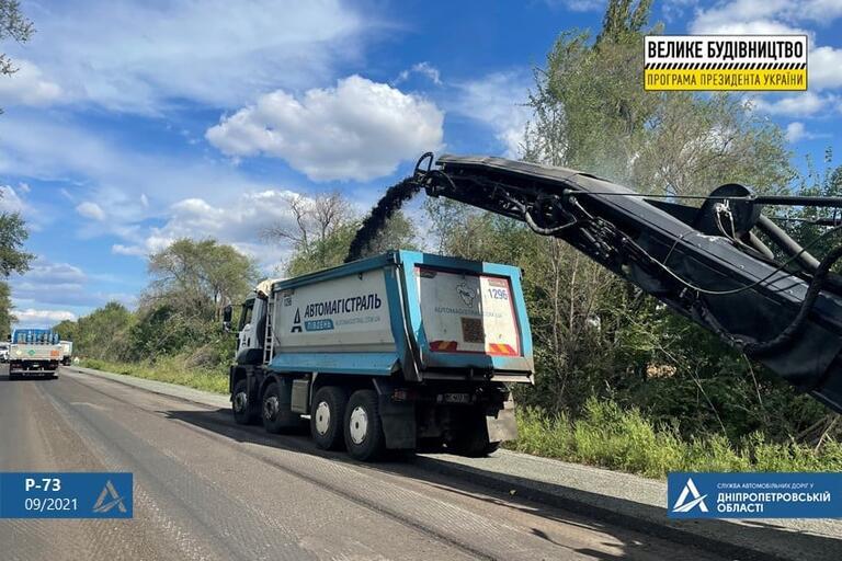 «Укравтодор» сообщил о начале ремонта трассы Никополь-Днепр
